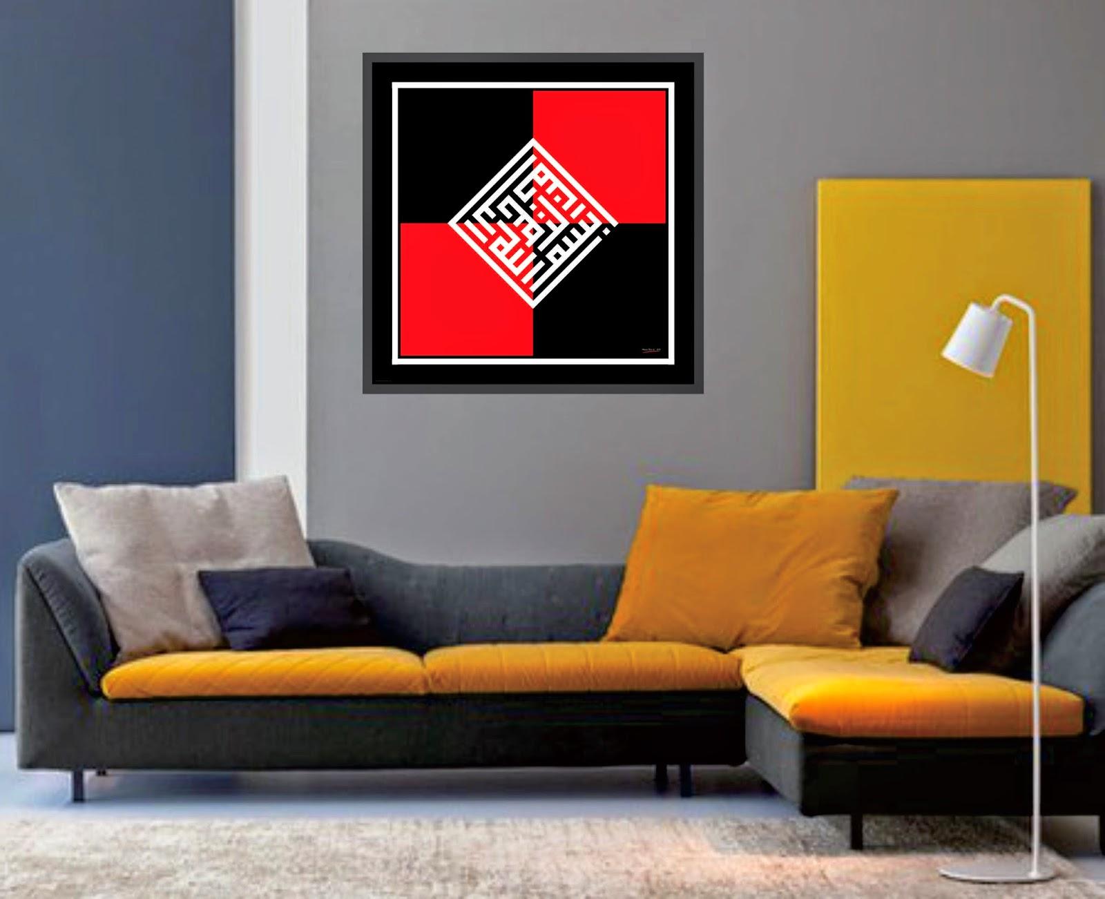 Hiasan dinding ruang tamu kecil dengan seni kufi